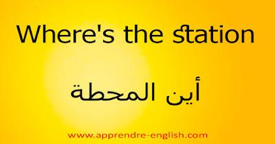 Where's the station    أين المحطة