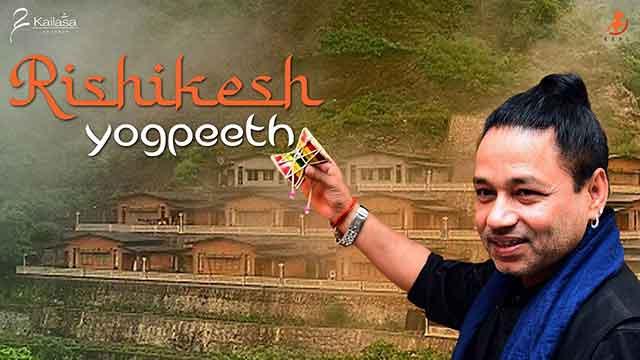 Rishikesh Yogpeeth lyrics