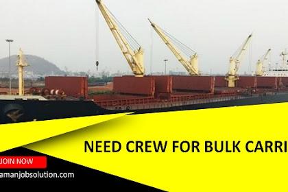 Hiring 2nd Engineer For Bulk Carrier Ship