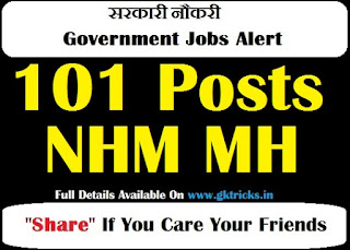 NHM MH Advertisement For Staff Nurse, Stenographer & Other Jobs 2018