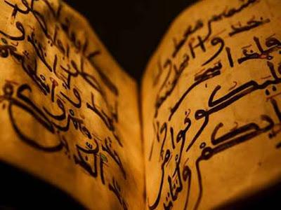 Sunnah Nabi Muhammad Saw Sebagai Hujjah (Dalil) dalam Syariat