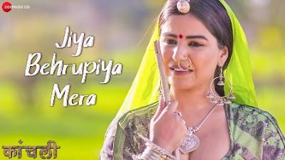 Jiya Behrupiya Mera Lyrics - Swaroop Khan