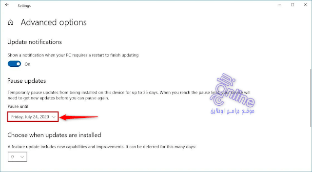 كيفية تشغيل تحديثات ويندوز 10