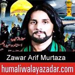 https://humaliwalaazadar.blogspot.com/2019/08/zawar-arif-murtaza-baloch-nohay-2020.html