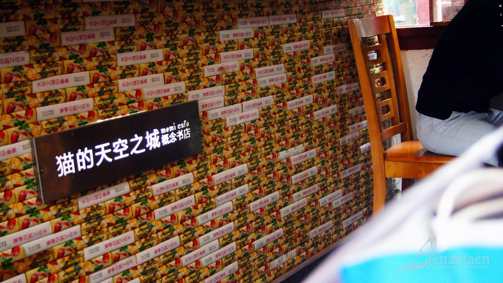 Momi Cafe - Shanghai, China
