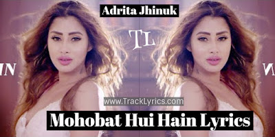 mohobat-hui-hain-lyrics