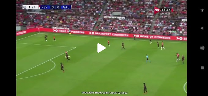 PSV Eindhoven  5:1  Galatasaray / Champions League Qualifying