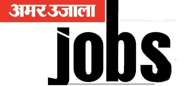Amar Ujala Jobs Weekly