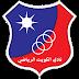 Plantel do Kuwait SC 2019/2020