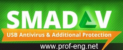 برنامج smadav pro, برنامج سماداف للحمايه من الفلاشات, تحميل برنامج سماداف انتي فيروس, برنامج smad antivirus pro 2019, الحمايه ضد الفلاش ميموري, الحمايه ضد مخاطر الفلاشات, الحمايه من فيروس الفدية, التخلص من فيروس الفدية, الحماية من فيروس الشورت كت, ازاله الشورت كات من الفلاش ميموري, اصلاح الشورت كات فيروس,  shortcut virus removal, remove shortcut virus, protect from shortcut virus