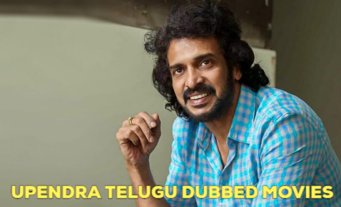 upendra-telugu-dubbed-movies-list