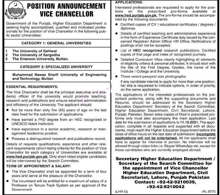 Higher Education Department New Jobs in Punjab - Online Apply