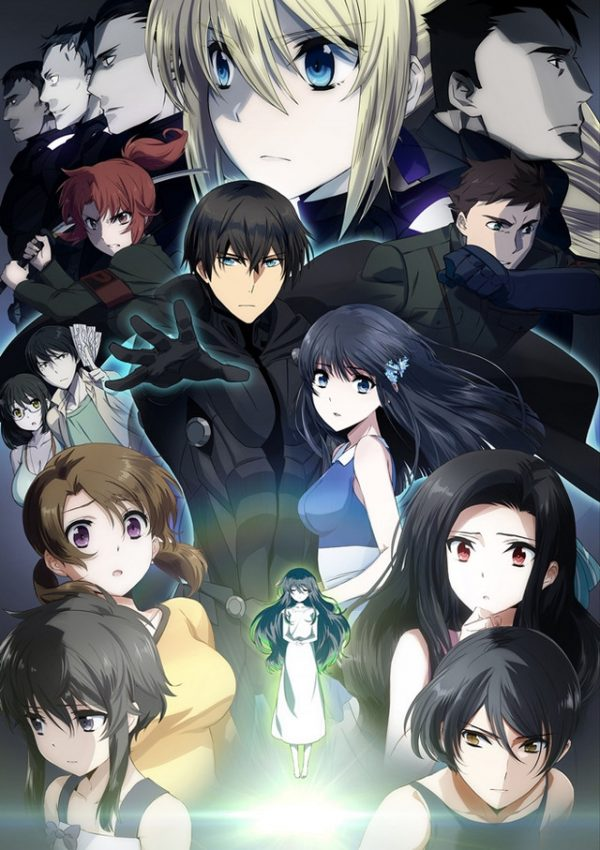 Mahouka Koukou no Rettousei anime movie