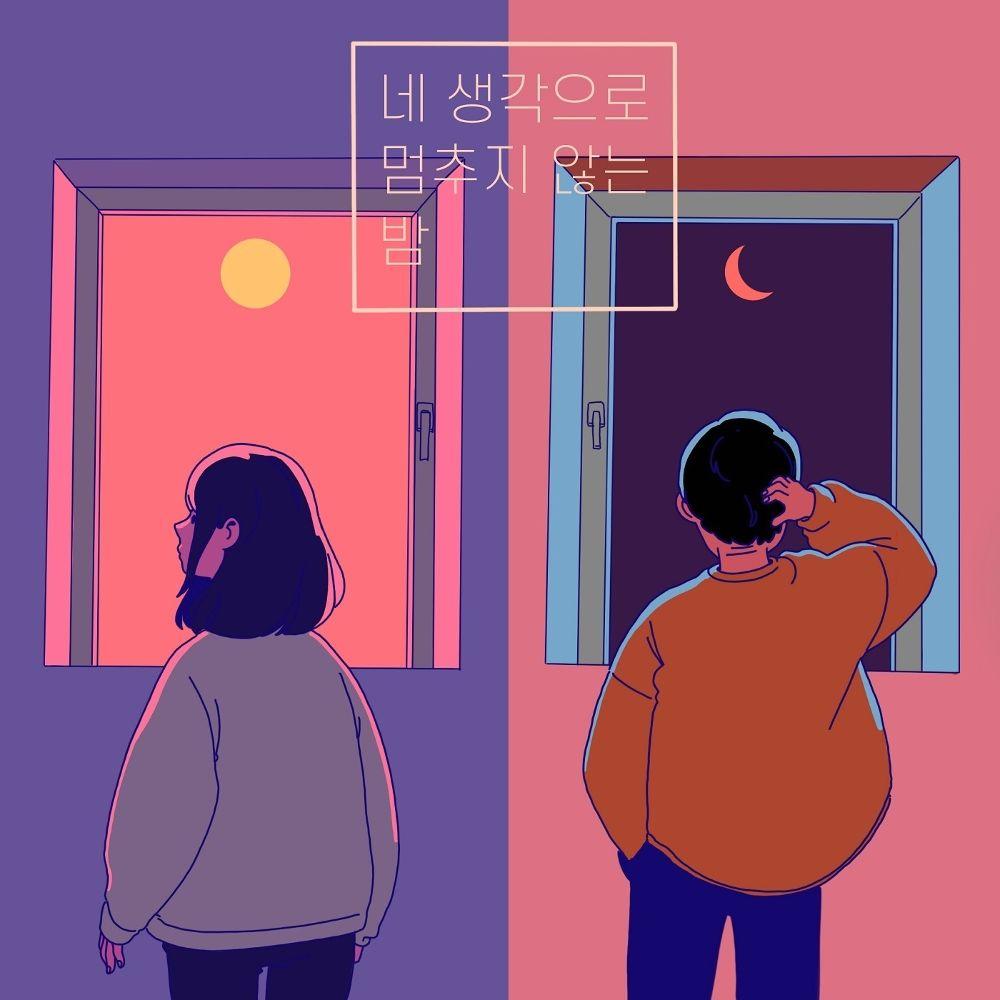 SOGAK SOGAK – Thinking of you all night (Feat. 109) – Single