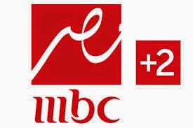 MBC Masr 2 - Nilesat 7W