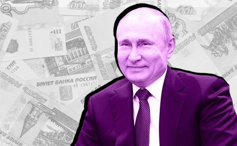 Путіноміка. Чи готова Москва йти на капітулянтські поступки Києву