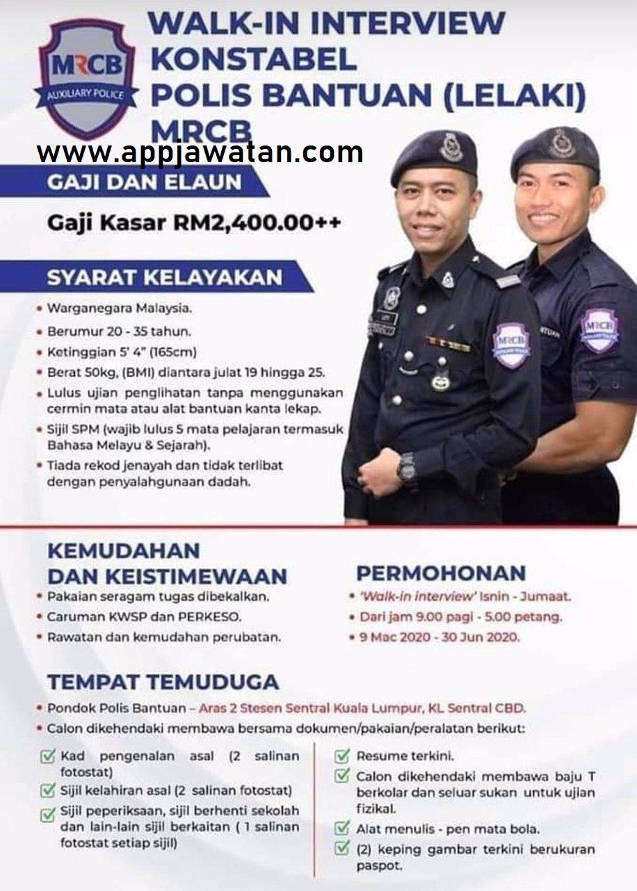 Borang Jawatan Kosong Polis Bantuan