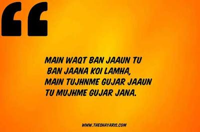 romantic shayari,hindi shayari,romantic shayaris in hindi,love shayari in hindi,love shayari in hindi for love,romantic shayari in hindi,love shayari,love shayari in hindi for boyfriend,love shayari in hindi for girlfriend,shayari,shayari on love in hindi,best romantic love shayari for girlfriend in hindi,romantic love shayari in hindi for girlfriend,romantic shayari on love