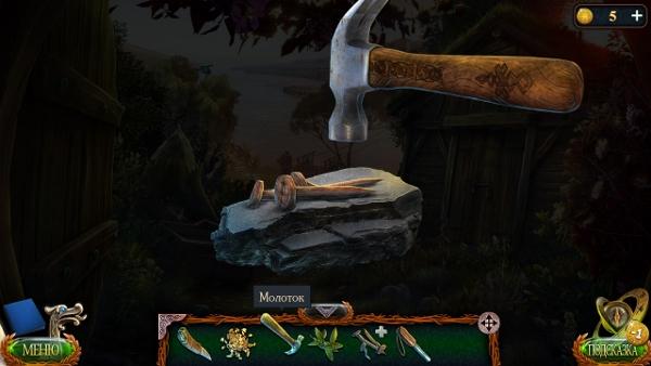 молотком выпрямит гвозди в игре затерянные земли 4 скиталец