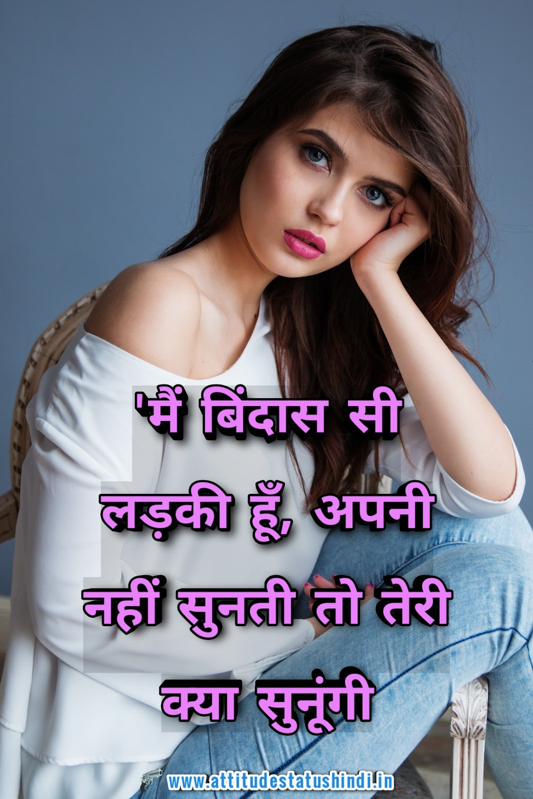 best attitude status for girl