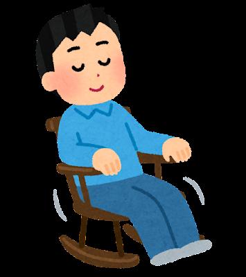 ロッキングチェアに座る人のイラスト(男性)