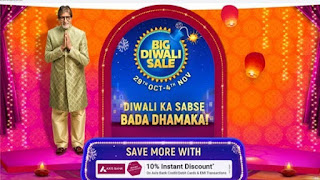 Flipkart Large Diwali Sale Alongside Offers For Smartphones, Electronics