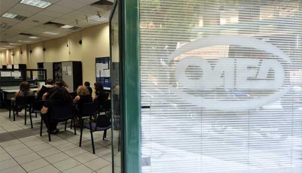 ΕΡΓΑΣΙΑΚΑ ΟΑΕΔ: Ανακοίνωση αποτελεσμάτων κλήρωσης κατοικιών Ν.Ιωαννίνων