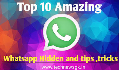 Whatsapp tips and tricks in hindi 2021 [ 20 Amazing best hidden tips and triks ]