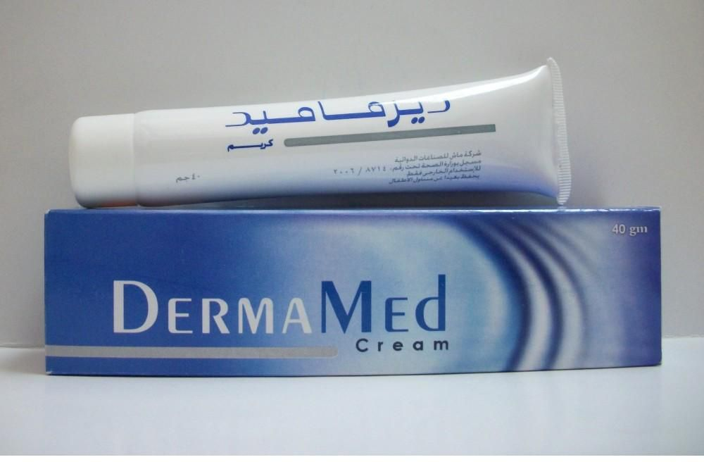 سعر ودواعى إستعمال كريم ديرماميد DermaMed للحكة الجلدية
