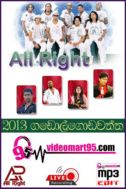 ALL RIGHT LIVE IN GADOLGODAWATTA 2013