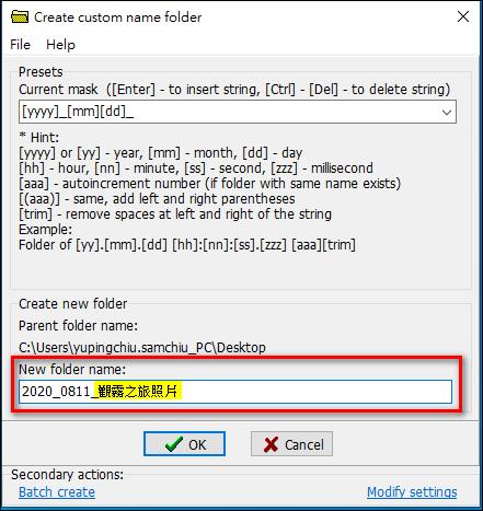 【Custom Name Folder】:幫你創建日期期間的空目錄,免費,簡單,又實用。