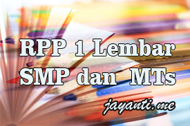 Pengantar RPP 1 Lembar
