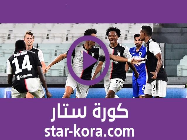موعد مباراة كالياري ويوفنتوس بث مباشر بتاريخ 29-07-2020 الدوري الايطالي