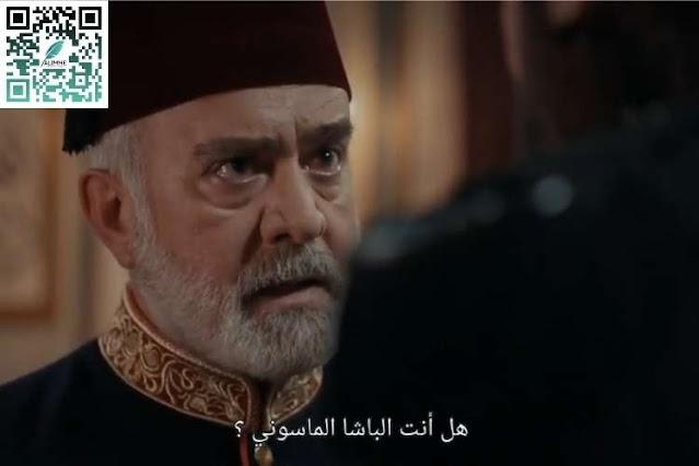 مسلسل السلطان عبد الحميد الثاني الحلقة (123) الجزء الخامس