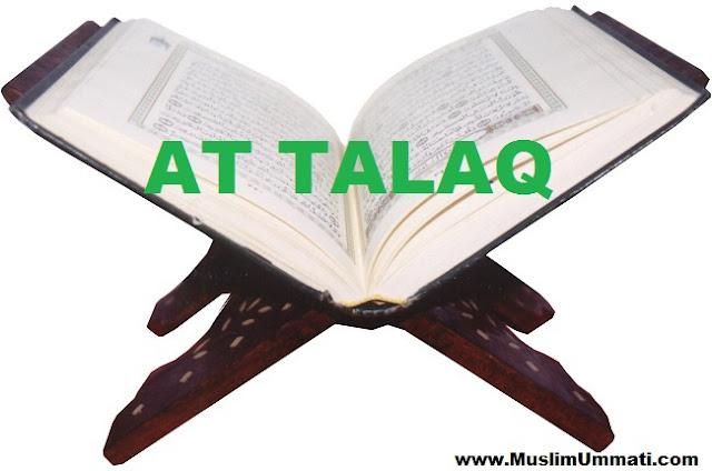 65 Surah At Talaq