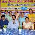 कैंसर पर आयोजित किया गया जागरूकता कार्यक्रम