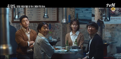 review drama korea black dog