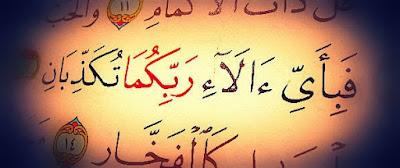 Berita Misteri - Misteri Peringatan yang Diulang-ulang dalam Al-Qur'an
