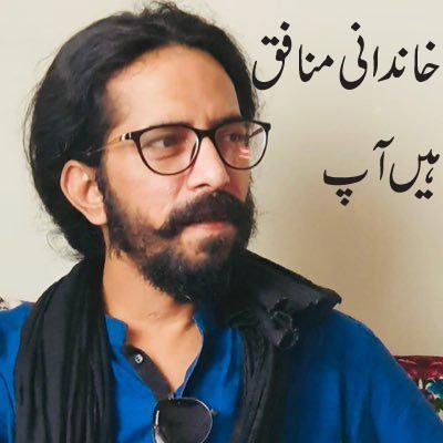 Khandani munafiq hain ap is liye by ALI ZARYUN urdu hindi poetry