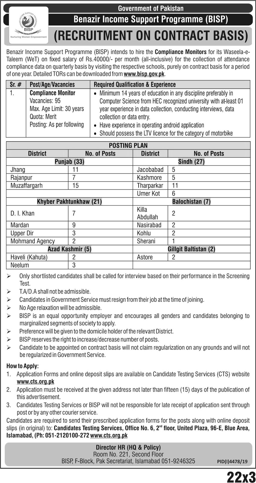 BISP Jobs 2020 - Latest BISP Jobs 2020 90+ Posts all Over Pakistan