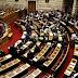 Οι βουλευτές που εκλέγονται από κάθε κόμμα ανά εκλογική περιφέρεια