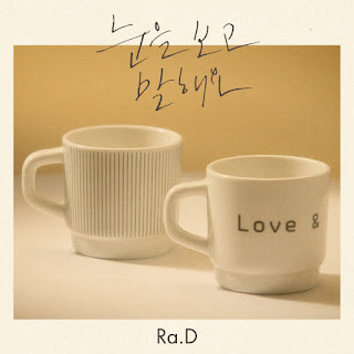 Download MP3 [Single] Ra.D - Look Into Your Eyes