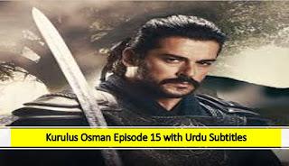 kurulus osman season 1 episode 15 with urdu subtitles