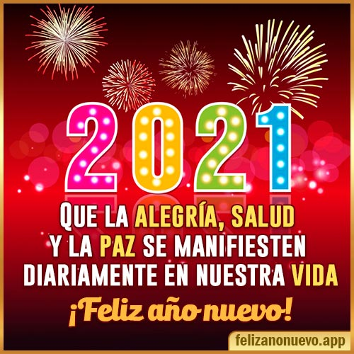 felicitaciones de fin de año 2021