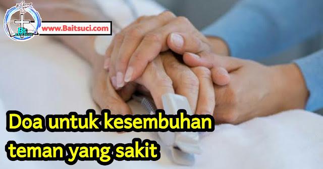 Doa untuk kesembuhan teman yang sakit