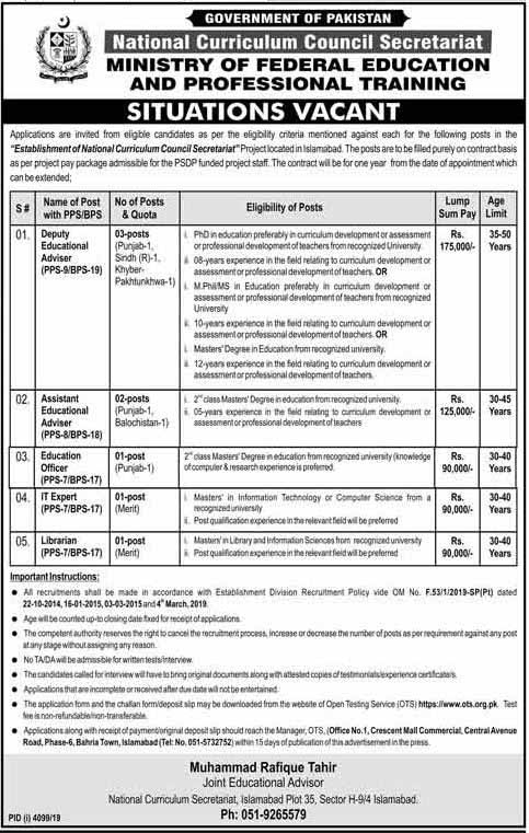 Ministry Of Federal Education in Islamabad 2020