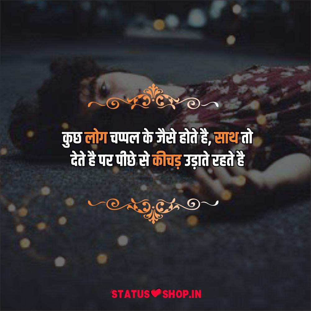 Sad-Image