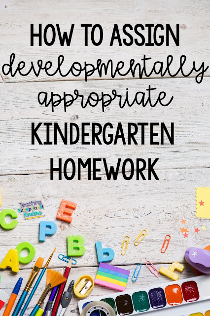 kindergarten-homework-that-parents-love