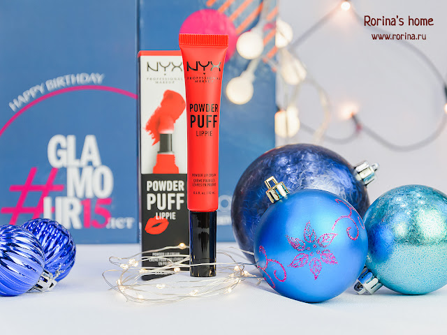 NYX Professional Makeup Помада для губ Powder Puff Lippie: отзывы