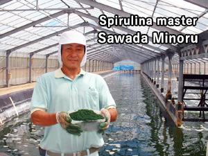 Viên Tảo xoắn xanh Spirulina 100% series, Hàng nội địa Nhật Bản
